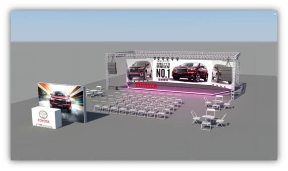 2015年汉兰达上市发布会3D设计效果图